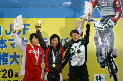 2007ncs_women_podium.jpg.jpg