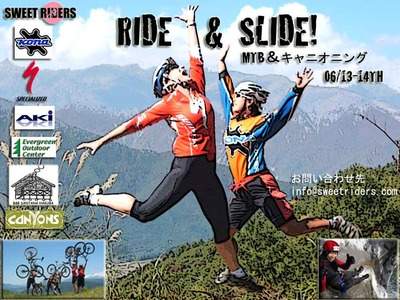 RIDE-%26-SLIDEfltopt900.jpg